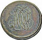 Photo numismatique  ARCHIVES VENTE 2015 -26-28 oct -Coll Jean Teitgen JETONS ET MEDAILLES DES MINES Mines d'ANZIN (Nord)  1413- Jeton rond.