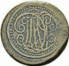 Photo numismatique  ARCHIVES VENTE 2015 -26-28 oct -Coll Jean Teitgen JETONS ET MEDAILLES DES MINES Mines de FRESNES (Nord)  1421- Jetons ronds (2).