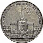 Photo numismatique  ARCHIVES VENTE 2015 -26-28 oct -Coll Jean Teitgen JETONS ET MEDAILLES DES MINES Mines de SAINT-ETIENNE (Loire)  1432- Médaille ou jeton, 1844.