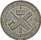 Photo numismatique  ARCHIVES VENTE 2015 -26-28 oct -Coll Jean Teitgen JETONS ET MÉDAILLES DES MINES Ardoisières et carrières d'ANGERS (Maine-et-Loire)  1445- Jeton, 1827.