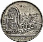 Photo numismatique  ARCHIVES VENTE 2015 -26-28 oct -Coll Jean Teitgen JETONS ET MÉDAILLES DES MINES Carriers de PARIS  1447- Jeton, 1840.