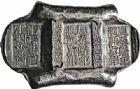 Photo numismatique  ARCHIVES VENTE 2015 -26-28 oct -Coll Jean Teitgen MONNAIES DE FORMES CURIEUSES CHINE DU SUD. Province du Yunnan (Fin du XIXème siècle)  1450-  Lingot paifandling, dit «monnaie selle» ou «podium».
