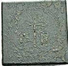 Photo numismatique  ARCHIVES VENTE 2015 -26-28 oct -Coll Jean Teitgen SYSTEMES DE PESAGE POIDS BYZANTINS  1453- 2 unciae (5e-7e siècles).