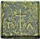 Photo numismatique  ARCHIVES VENTE 2015 -26-28 oct -Coll Jean Teitgen SYSTEMES DE PESAGE POIDS BYZANTINS  1454- 1 uncia (5e-7e siècles).