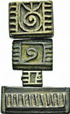 Photo numismatique  ARCHIVES VENTE 2015 -26-28 oct -Coll Jean Teitgen SYSTEMES DE PESAGE POIDS ASHANTIS  1455- Lot de quatre poids.