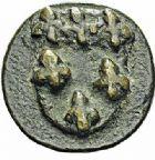 Photo numismatique  ARCHIVES VENTE 2015 -26-28 oct -Coll Jean Teitgen SYSTEMES DE PESAGE POIDS DE VILLES AURILLAC (Cantal) 1461-  (Horilac), XIVe siècle. Demi-livre.