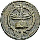 Photo numismatique  ARCHIVES VENTE 2015 -26-28 oct -Coll Jean Teitgen SYSTEMES DE PESAGE POIDS DE VILLES MONTAUBAN (Tarn-et-Garonne) 1478- Émission de 1573. Livre, 1573.