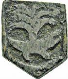 Photo numismatique  ARCHIVES VENTE 2015 -26-28 oct -Coll Jean Teitgen SYSTEMES DE PESAGE POIDS DE VILLES NÎMES (Gard) 1487- Demi-once en forme d'écu.