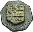 Photo numismatique  ARCHIVES VENTE 2015 -26-28 oct -Coll Jean Teitgen SYSTÈMES DE PESAGE POIDS DE VILLES PÉZENAS (Hérault) 1489- Émissions du XVII-XVIIIème siècle. Demi-livre.
