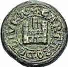 Photo numismatique  ARCHIVES VENTE 2015 -26-28 oct -Coll Jean Teitgen SYSTÈMES DE PESAGE POIDS DE VILLES TOULOUSE (Haute-Garonne) 1496- Quart de livre, 1239.