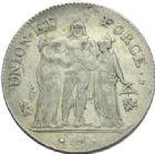 Photo numismatique  MONNAIES MODERNES FRANÇAISES LE CONSULAT (à partir du 24 décembre 1799-18 mai 1804)  5 francs, Bayonne an 8 sur 6.