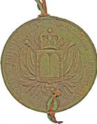 Photo numismatique  ARCHIVES VENTE 2016 -6 juin MEDAILLES France et Europe - XVIIe au Xxe siècle  359- Sceau de cire de Louis-Philippe.