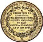 Photo numismatique  ARCHIVES VENTE 2016 -6 juin MEDAILLES France et Europe - XVIIe au Xxe siècle  365- Hommage à Benoît Oriol par Bescher.