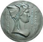Photo numismatique  ARCHIVES VENTE 2016 -6 juin MEDAILLES ALGERIE  387- L'Algérie de toujours, par Paul Belmondo (1962).