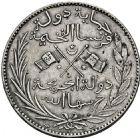 Photo numismatique  ARCHIVES VENTE 2016 -6 juin LOTS DE MONNAIES COLONIES FRANCAISES  400- Lot de 56 monnaies.