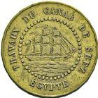 Photo numismatique  ARCHIVES VENTE 2016 -6 juin Choix de COLONIES FRANCAISES SUEZ et DIVERS, LIBAN  406- Lot de 65 monnaies et médaille.