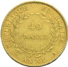 Photo numismatique  MONNAIES MODERNES FRANÇAISES BONAPARTE, 1er consul (24 décembre 1799-18 mai 1804)  40 francs or, Paris an XI.