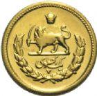 Photo numismatique  MONNAIES MONNAIES DU MONDE IRAN MOHAMMED REZA PAHLEVI (1942-1979) Pahlavi or, 1329 = 1950.