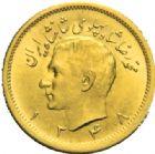 Photo numismatique  MONNAIES MONNAIES DU MONDE IRAN MOHAMMED REZA PAHLEVI (1942-1979) Pahlavi or, 1348 = 1969.