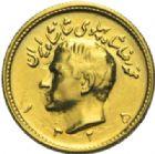 Photo numismatique  MONNAIES MONNAIES DU MONDE IRAN MOHAMMED REZA PAHLEVI (1942-1979) 1/2 pahlavi or, 1325 = 1946.
