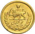 Photo numismatique  MONNAIES MONNAIES DU MONDE IRAN MOHAMMED REZA PAHLEVI (1942-1979) 1/2 pahlavi or, 1342 = 1963.