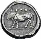 Photo numismatique  ARCHIVES VENTE 2016-19 oct GRECE ANTIQUE Italie - Lucanie Poséidonia (480-400) 11- Statère.