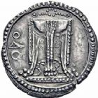 Photo numismatique  ARCHIVES VENTE 2016-19 oct GRÈCE ANTIQUE Italie - Bruttium Crotone (510-480) 14- Statère, (530-450).