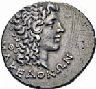 Photo numismatique  ARCHIVES VENTE 2016-19 oct GRECE ANTIQUE MACEDOINE Domination romaine, AESILLAS, Questeur (92-88) 56- Tétradrachme, Thessalonique.