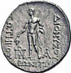 Photo numismatique  ARCHIVES VENTE 2016-19 oct GRECE ANTIQUE Villes de THRACE Maronée (après 148) 61- Tétradrachme, (après 148).
