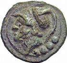 Photo numismatique  ARCHIVES VENTE 2016-19 oct RÉPUBLIQUE ROMAINE AES GRAVE. Rome  149- Triens (225-217).