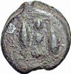 Photo numismatique  ARCHIVES VENTE 2016-19 oct RÉPUBLIQUE ROMAINE AES GRAVE. Rome  151- Quadrans (vers 280-276).