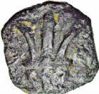 Photo numismatique  ARCHIVES VENTE 2016-19 oct RÉPUBLIQUE ROMAINE AES GRAVE. OMBRIE. Todi  155- Sextans (vers 235).