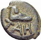Photo numismatique  ARCHIVES VENTE 2016-19 oct RÉPUBLIQUE ROMAINE AES GRAVE.  PICENUM, ATRI (Hatria).  156- Sextans (vers 280)