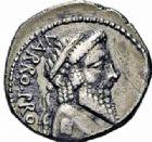 Photo numismatique  ARCHIVES VENTE 2016-19 oct RÉPUBLIQUE ROMAINE Q. Pompeius Rufus (vers 54)  202- Famille Pompeia, lot de 2 monnaies.