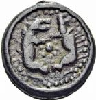 Photo numismatique  ARCHIVES VENTE 2016-19 oct GAULE - CELTES SUESSIONES (région de Soissons)  343- Potin aux chèvres affrontées, (fin du IIème s.-Guerre des Gaule).