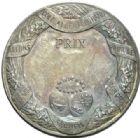 Photo numismatique  JETONS PERIODE MODERNE ECOLES et LYCEE Ecole Albert Legrand à Arcueil Jeton.