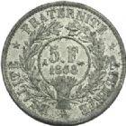 Photo numismatique  MONNAIES MODERNES FRANÇAISES 2ème RÉPUBLIQUE (24 février 1848-2 décembre 1852)  Essai de 5 francs, Paris, 1848.