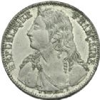 Photo numismatique  MONNAIES MODERNES FRANÇAISES 2e REPUBLIQUE (24 février 1848-2 décembre 1852)  Essai de 5 francs, Paris, 1848.