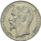 Photo numismatique  MONNAIES MODERNES FRANÇAISES LOUIS-NAPOLEON BONAPARTE Prince-Président (2 décembre 1851-2 décembre 1852)  5 francs, Paris 1852.