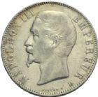 Photo numismatique  MONNAIES MODERNES FRANÇAISES NAPOLEON III, empereur (2 décembre 1852-1er septembre 1870)  5 francs, Lyon, 1855.