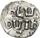 Photo numismatique  ARCHIVES VENTE 2017-7 juin - Coll Fr. Beau CAROLINGIENS CHARLEMAGNE, roi (768-800) empereur (800-814)  318 Denier au nom de LOUIS le PIEUX (roi d'Aquitaine en 781), Bourges à partir de 781.
