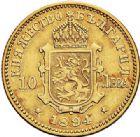 Photo numismatique  VENTE 7 juin 2017 - Coll Fr. Beau et divers MONNAIES DU MONDE BULGARIE FERDINAND (1887-1918) 542- 10 leva, 1894.