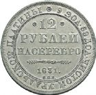 Photo numismatique  ARCHIVES VENTE 2017-7 juin - Coll Fr. Beau MONNAIES DU MONDE RUSSIE NICOLAS Ier (1825-1855) 549- 12 roubles en platine, Saint-Pétersbourg, 1831.