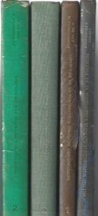 Photo numismatique  VENTE 7 juin 2017 - Coll Fr. Beau et divers OUVRAGES NUMISMATIQUES   630- Lot de 4 ouvrages.