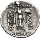 Photo numismatique  VENTE 7 juin 2017 - Coll Fr. Beau et divers DERNIERE MINUTE GRECE -  CONFÉDÉRATION THESSALIENNE  659- Double victoriat (196-146).