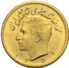 Photo numismatique  MONNAIES MONNAIES DU MONDE IRAN MOHAMMED REZA PAHLEVI (1942-1979) Demi pahlavi or, 1351 = 1972.
