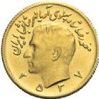 Photo numismatique  MONNAIES MONNAIES DU MONDE IRAN MOHAMMED REZA PAHLEVI (1942-1979) Demi pahlavi or, 2537 = 1978.