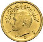 Photo numismatique  MONNAIES MONNAIES DU MONDE IRAN MOHAMMED REZA PAHLEVI (1942-1979) Demi pahlavi or, 1355 = 1976.