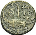Photo numismatique  VENTE 6 oct 2017 - Coll Dr Y. Goalard et divers GRECE ANTIQUE GAULE DU SUD NEMAUSUS (Nîmes) 30- As (vers 10-14).