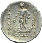 Photo numismatique  MONNAIES GRECE ANTIQUE Villes de THRACE Maronée (après 148) Tétradrachme.